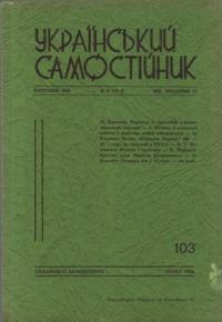 book-6347