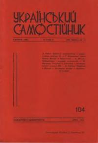 book-6348