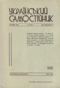 book-6349