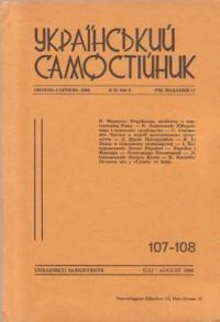 book-6351