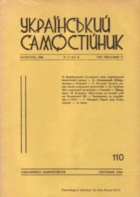book-6352
