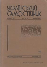book-6353