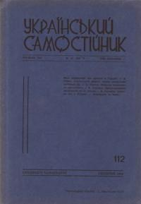 book-6354