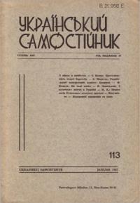 book-6355