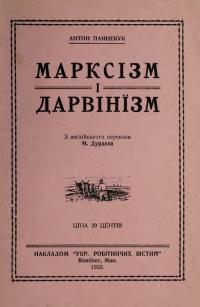 book-6357