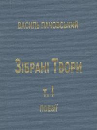 book-6360