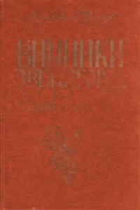 book-6364