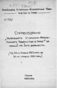 book-6365