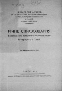 book-6366