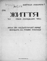 book-6368