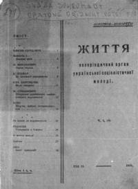 book-6369