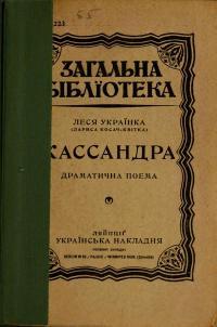 book-637