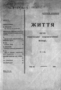 book-6370