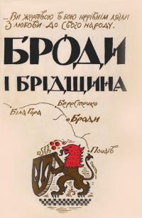 book-6372