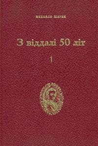 book-6373