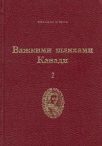book-6375