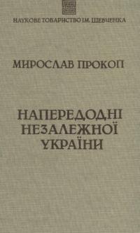 book-6379