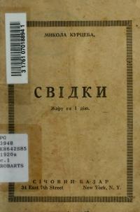 book-638