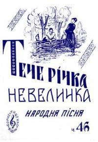 book-6381