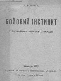 book-6383