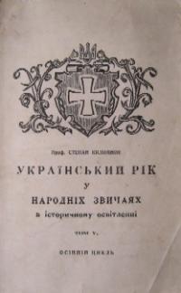 book-6385