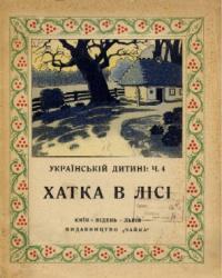 book-6386