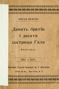 book-639