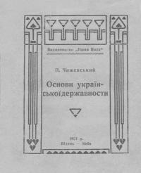 book-6390