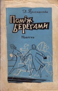 book-6391
