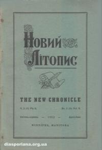 book-6392