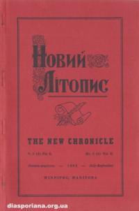 book-6393