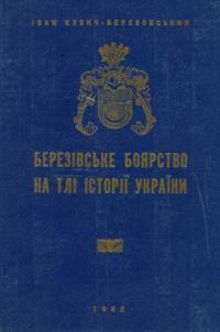 book-6398