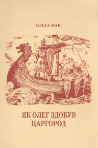 book-640