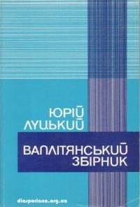 book-6400
