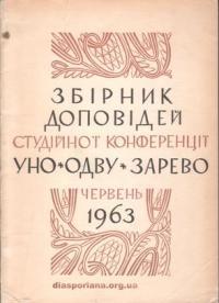 book-6404