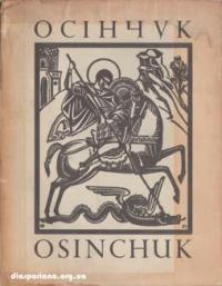book-6405