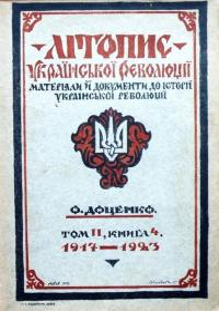 book-6407