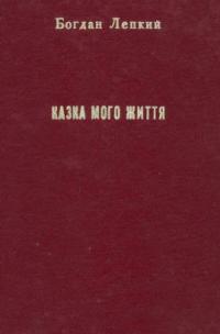 book-6408