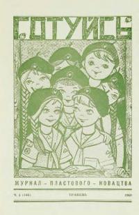 book-6416
