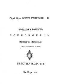 book-6417