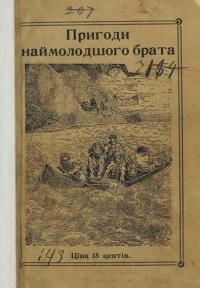 book-642