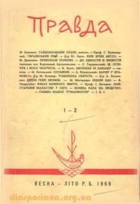 book-6429