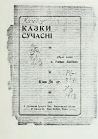 book-643