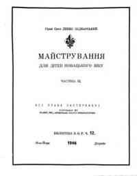book-6432