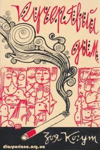 book-6435