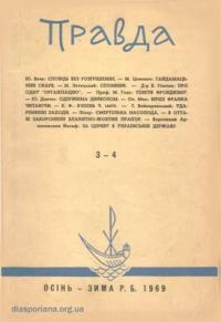 book-6436