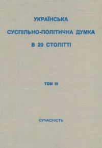 book-6443