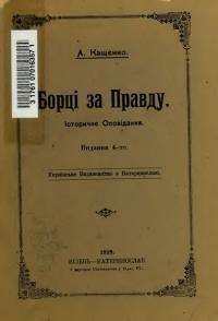 book-645