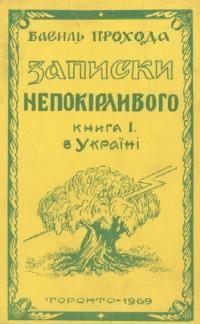 book-6455