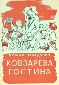 book-647
